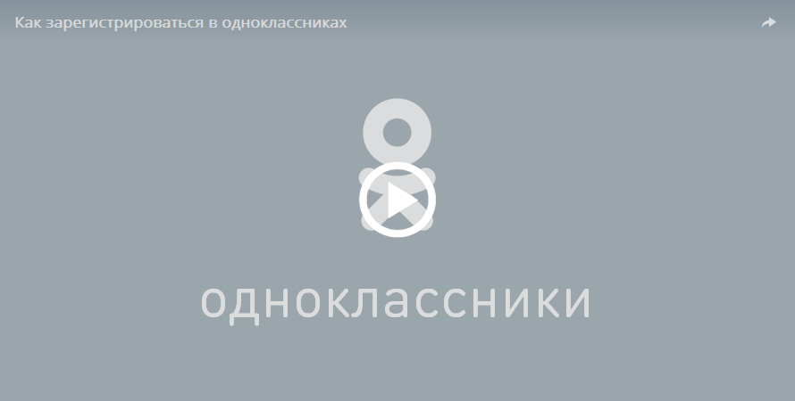 Одноклассники.Ru - Моя страница — Вход в Одноклассники и OK.Ru