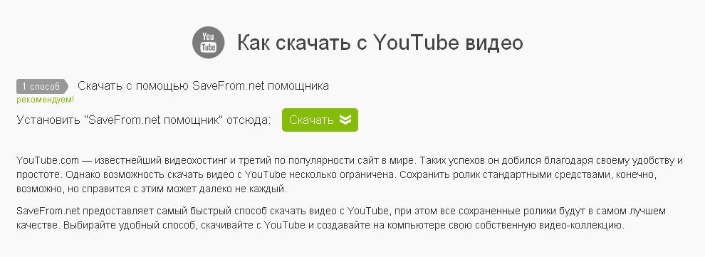 Канал радио youtube за